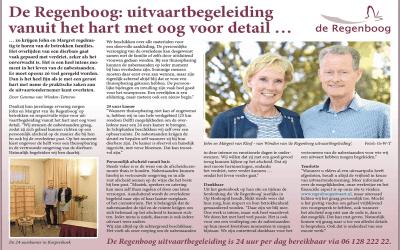 Artikel AD Delft/Westland en DP